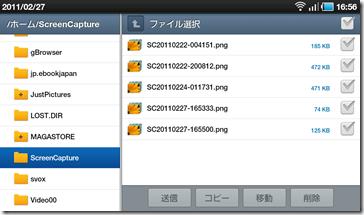 SC20110227-165610